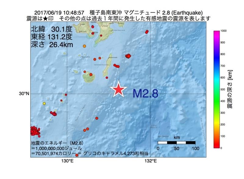 地震震源マップ:2017年06月19日 10時48分 種子島南東沖 M2.8