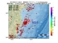 地震震源マップ:2017年06月19日 11時08分 福島県沖 M3.0