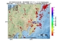 地震震源マップ:2017年06月20日 20時20分 埼玉県南部 M2.7
