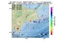 地震震源マップ:2017年06月21日 01時44分 釧路地方中南部 M2.7