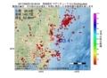 地震震源マップ:2017年06月23日 03時46分 茨城県沖 M3.4