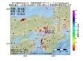 地震震源マップ:2017年06月25日 02時05分 兵庫県南東部 M3.2