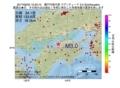 地震震源マップ:2017年06月25日 10時20分 瀬戸内海中部 M3.0