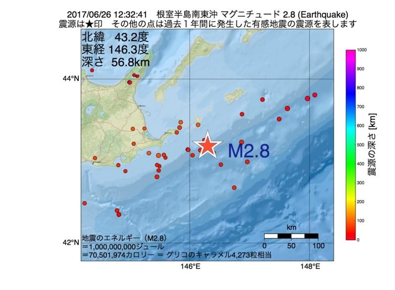 地震震源マップ:2017年06月26日 12時32分 根室半島南東沖 M2.8