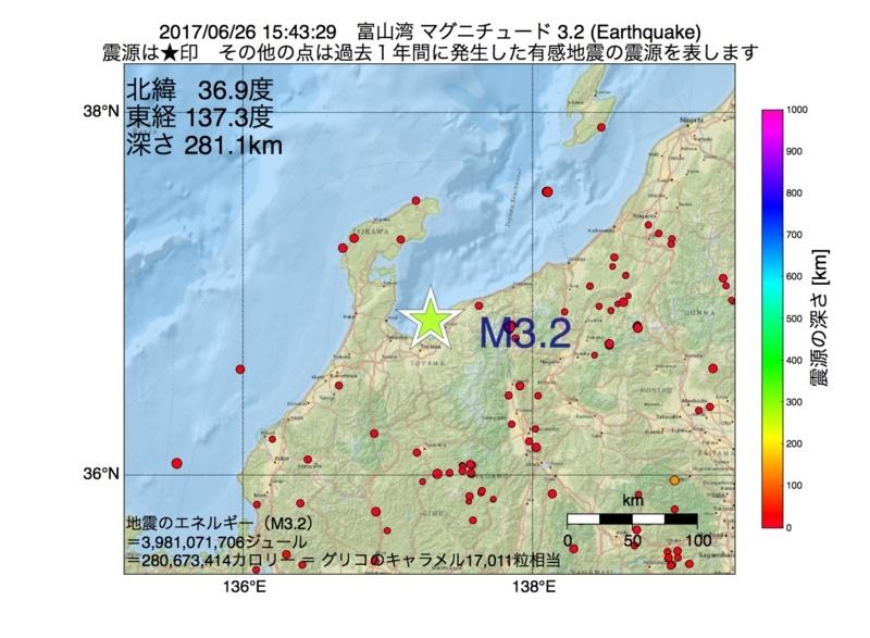 地震震源マップ:2017年06月26日 15時43分 富山湾 M3.2
