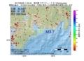 地震震源マップ:2017年06月28日 11時33分 遠州灘 M3.7