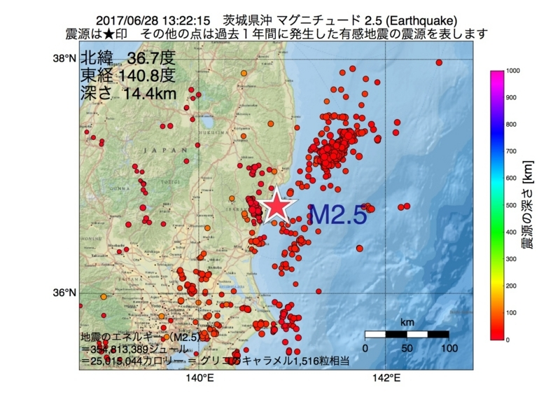 地震震源マップ:2017年06月28日 13時22分 茨城県沖 M2.5