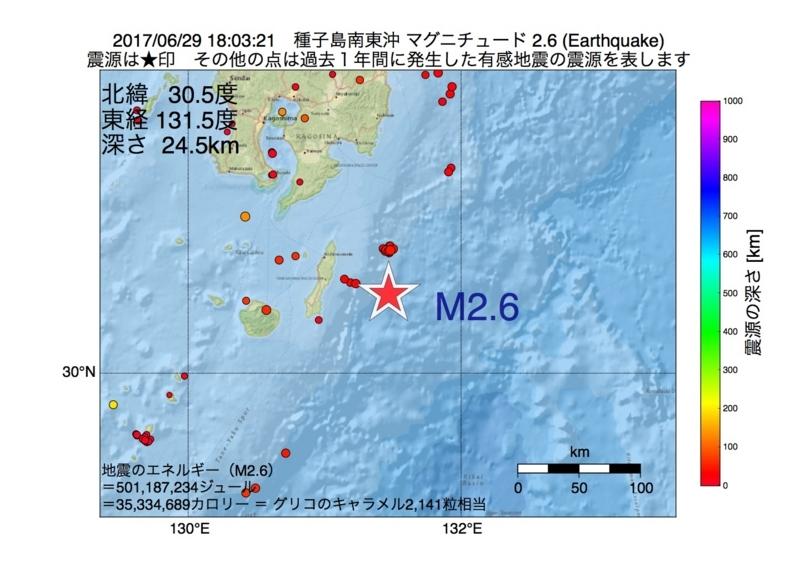 地震震源マップ:2017年06月29日 18時03分 種子島南東沖 M2.6