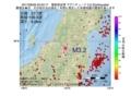 地震震源マップ:2017年06月29日 20時53分 福島県会津 M3.2