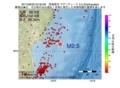 地震震源マップ:2017年06月30日 23時32分 宮城県沖 M2.5