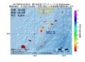 地震震源マップ:2017年06月30日 23時48分 種子島近海 M2.5