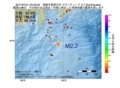 地震震源マップ:2017年07月01日 05時20分 房総半島南方沖 M2.7