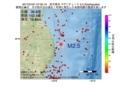 地震震源マップ:2017年07月01日 07時55分 岩手県沖 M2.5