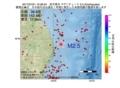 地震震源マップ:2017年07月01日 10時28分 岩手県沖 M2.5