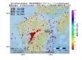 地震震源マップ:2017年07月02日 00時58分 熊本県阿蘇地方 M4.3
