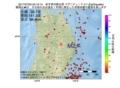 地震震源マップ:2017年07月02日 03時19分 岩手県内陸北部 M2.7