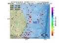 地震震源マップ:2017年07月02日 03時36分 岩手県沖 M2.7