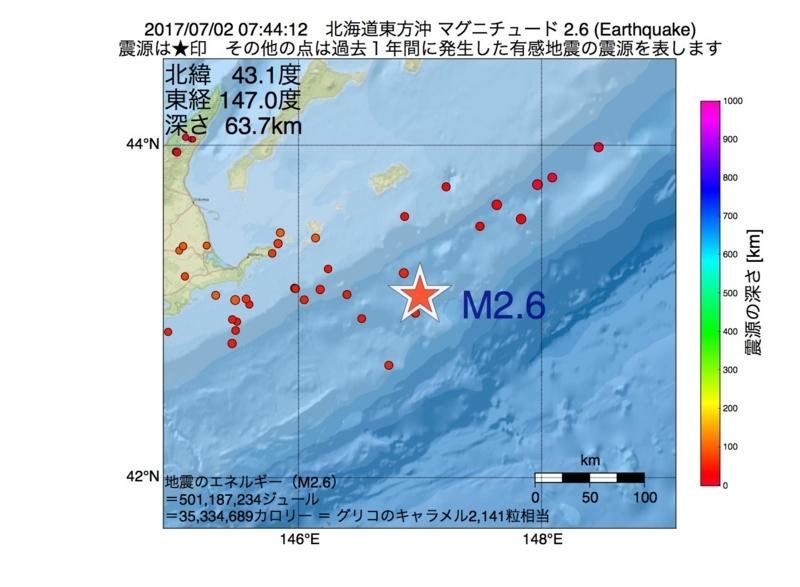地震震源マップ:2017年07月02日 07時44分 北海道東方沖 M2.6