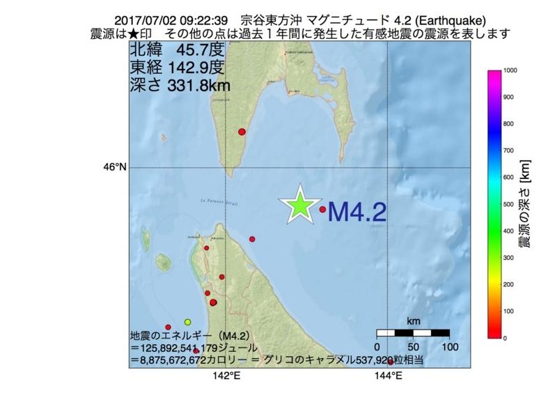地震震源マップ:2017年07月02日 09時22分 宗谷東方沖 M4.2