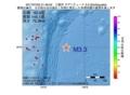 地震震源マップ:2017年07月02日 21時46分 三陸沖 M3.3