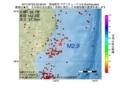 地震震源マップ:2017年07月03日 03時36分 宮城県沖 M2.9