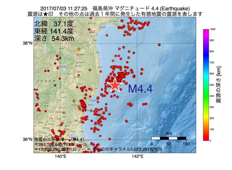 地震震源マップ:2017年07月03日 11時27分 福島県沖 M4.4