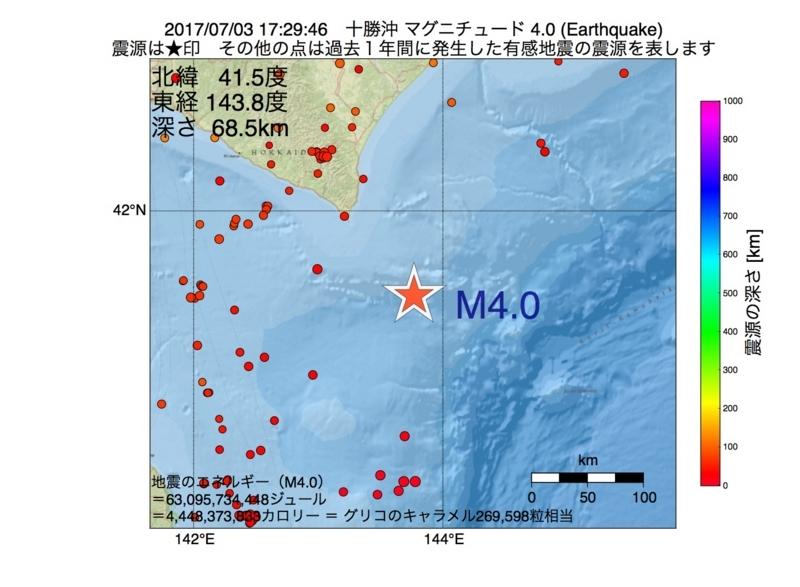地震震源マップ:2017年07月03日 17時29分 十勝沖 M4.0
