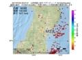 地震震源マップ:2017年07月04日 00時57分 山形県最上地方 M3.8