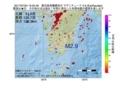 地震震源マップ:2017年07月04日 15時55分 鹿児島県薩摩地方 M2.9