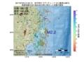 地震震源マップ:2017年07月04日 21時04分 岩手県沖 M2.2