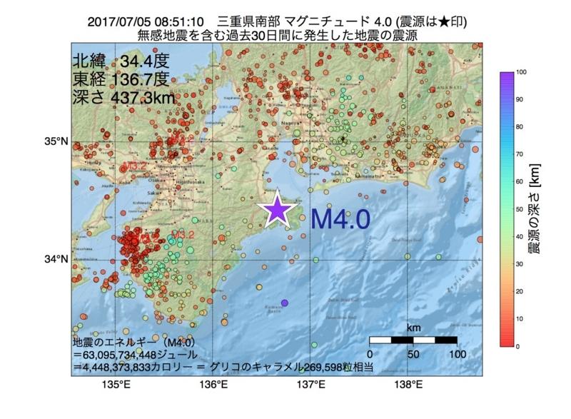 地震震源マップ:2017年07月05日 08時51分 三重県南部 M4.0