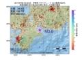 地震震源マップ:2017年07月06日 02時59分 伊勢湾 M3.6