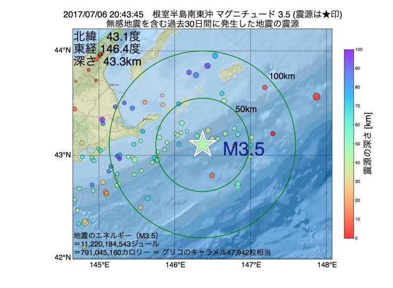 地震震源マップ:2017年07月06日 20時43分 根室半島南東沖 M3.5