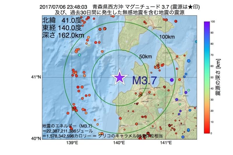 地震震源マップ:2017年07月06日 23時48分 青森県西方沖 M3.7