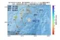 地震震源マップ:2017年07月07日 01時08分 種子島南東沖 M2.5