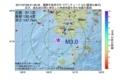 地震震源マップ:2017年07月08日 01時48分 薩摩半島西方沖 M3.0