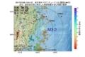 地震震源マップ:2017年07月08日 13時31分 岩手県沖 M3.2