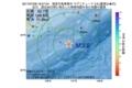 地震震源マップ:2017年07月08日 18時57分 根室半島南東沖 M3.6