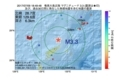 地震震源マップ:2017年07月09日 18時49分 奄美大島近海 M3.3