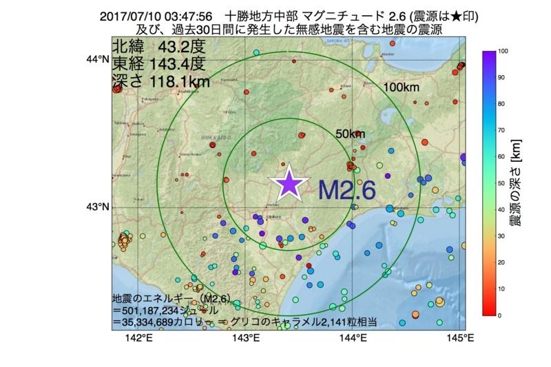 地震震源マップ:2017年07月10日 03時47分 十勝地方中部 M2.6