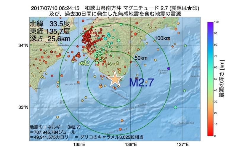地震震源マップ:2017年07月10日 06時24分 和歌山県南方沖 M2.7
