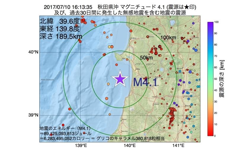 地震震源マップ:2017年07月10日 16時13分 秋田県沖 M4.1