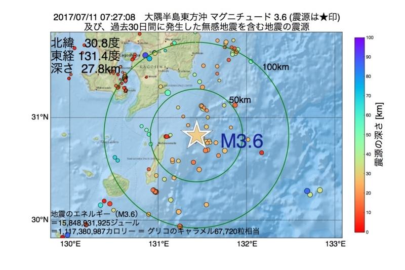 地震震源マップ:2017年07月11日 07時27分 大隅半島東方沖 M3.6