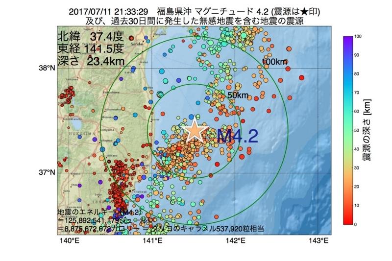 地震震源マップ:2017年07月11日 21時33分 福島県沖 M4.2