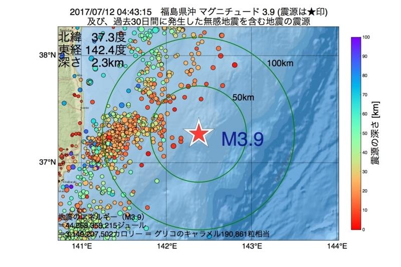 地震震源マップ:2017年07月12日 04時43分 福島県沖 M3.9