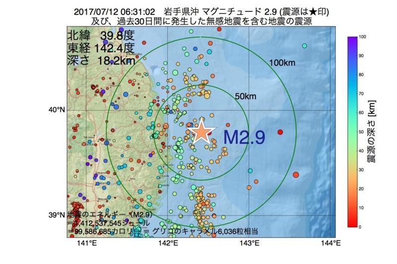 地震震源マップ:2017年07月12日 06時31分 岩手県沖 M2.9
