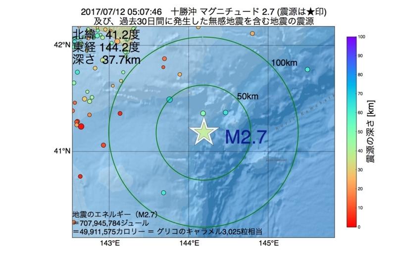 地震震源マップ:2017年07月12日 05時07分 十勝沖 M2.7
