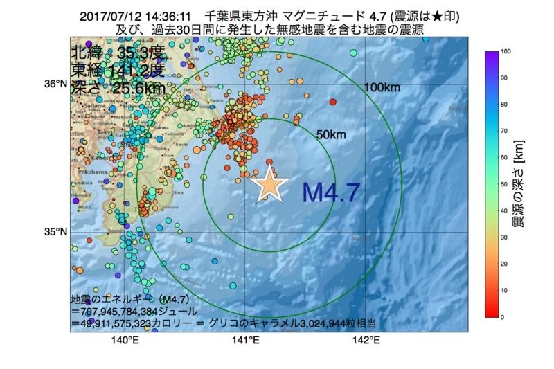 地震震源マップ:2017年07月12日 14時36分 千葉県東方沖 M4.7