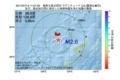 地震震源マップ:2017年07月12日 11時07分 奄美大島北西沖 M2.6