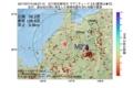 地震震源マップ:2017年07月13日 08時27分 石川県加賀地方 M2.8